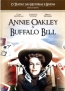 ANNIE OAKLEY & BUFFALO BILL